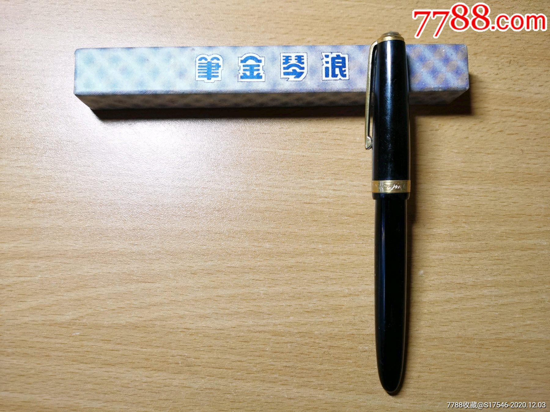 浪琴金筆(au24952141)_7788舊貨商城__七七八八商品交易平臺(7788.com)