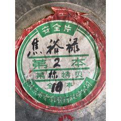 老電影片一盒(au24952361)_7788舊貨商城__七七八八商品交易平臺(7788.com)