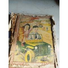 懷舊50年代老人物喜字鏡(au24963278)_7788舊貨商城__七七八八商品交易平臺(7788.com)
