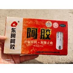 2007年東阿阿膠(au24965085)_7788舊貨商城__七七八八商品交易平臺(7788.com)