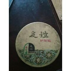 老護膚脂(au24967875)_7788舊貨商城__七七八八商品交易平臺(7788.com)