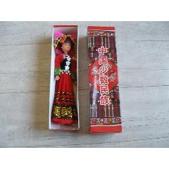 漂亮的民族娃娃(au24969364)_7788舊貨商城__七七八八商品交易平臺(7788.com)