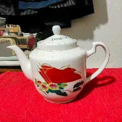 文革茶壺(au24970268)_7788舊貨商城__七七八八商品交易平臺(7788.com)