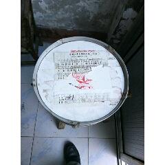 鋁合金少先隊(au24977157)_7788舊貨商城__七七八八商品交易平臺(7788.com)
