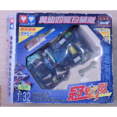 拆遷收到的小車--可惜車已經部分破損。(au24978358)_7788舊貨商城__七七八八商品交易平臺(7788.com)