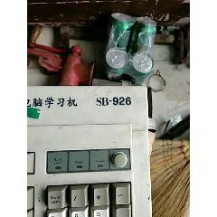 小霸王(au24983230)_7788舊貨商城__七七八八商品交易平臺(7788.com)