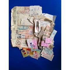 交通票等一堆(落單前見簡介?。?au24985753)_7788舊貨商城__七七八八商品交易平臺(7788.com)