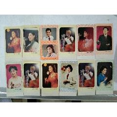 明星卡片(au24986195)_7788舊貨商城__七七八八商品交易平臺(7788.com)