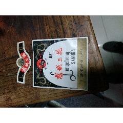 龍城三花,酒標(au24987171)_7788收藏__收藏熱線