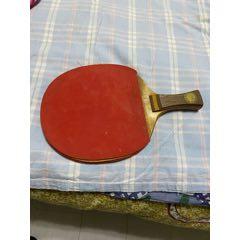 乒乓球拍,直拍(au24990733)_7788舊貨商城__七七八八商品交易平臺(7788.com)