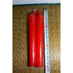 一對大蠟燭(au24990683)_7788舊貨商城__七七八八商品交易平臺(7788.com)