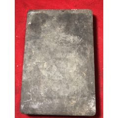 石硯雕刻硯(au24991416)_7788舊貨商城__七七八八商品交易平臺(7788.com)