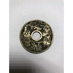 壓勝錢(au24995483)_7788舊貨商城__七七八八商品交易平臺(7788.com)