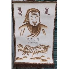 成吉思汗(au25003450)_7788舊貨商城__七七八八商品交易平臺(7788.com)