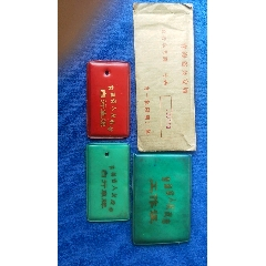 自行車牌(au25005244)_7788舊貨商城__七七八八商品交易平臺(7788.com)