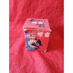 2—老雪花膏瓶(au25005478)_7788舊貨商城__七七八八商品交易平臺(7788.com)