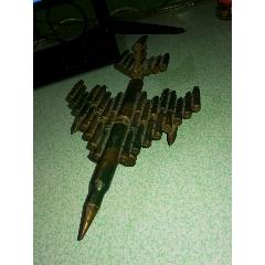 老子彈殼做的飛機模型(au25006151)_7788舊貨商城__七七八八商品交易平臺(7788.com)
