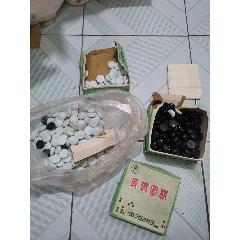 玻璃圍棋(au25016247)_7788舊貨商城__七七八八商品交易平臺(7788.com)