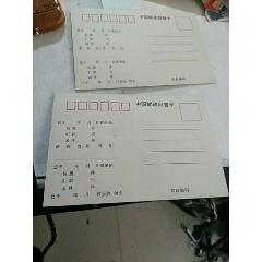 一批7(au25023473)_7788舊貨商城__七七八八商品交易平臺(7788.com)