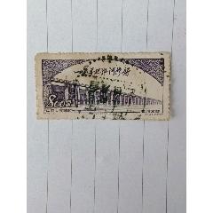 1952年特字郵票(au25024132)_7788舊貨商城__七七八八商品交易平臺(7788.com)