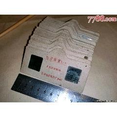 五六十年代北京故宮幻燈片(au25028003)_7788舊貨商城__七七八八商品交易平臺(7788.com)