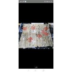 清,咸豐年間地契一張(au25029491)_7788舊貨商城__七七八八商品交易平臺(7788.com)