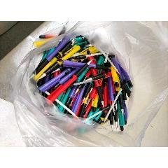 活動鉛筆一起出售(au25035845)_7788舊貨商城__七七八八商品交易平臺(7788.com)