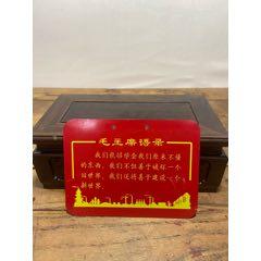 舊的文革時期毛主席語錄鐵皮門牌(au25042397)_7788舊貨商城__七七八八商品交易平臺(7788.com)