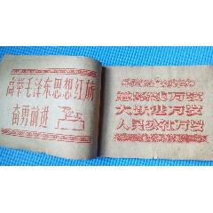 63年圖案集(au25052677)_7788舊貨商城__七七八八商品交易平臺(7788.com)