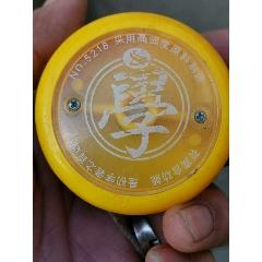 溜溜球(au25053332)_7788舊貨商城__七七八八商品交易平臺(7788.com)