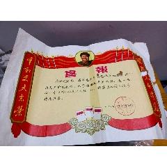 五好戰士(au25057646)_7788舊貨商城__七七八八商品交易平臺(7788.com)