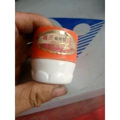 懷舊老飛天珍珠霜瓶(au25060333)_7788舊貨商城__七七八八商品交易平臺(7788.com)