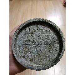 民國米升,字很多(au25063924)_7788舊貨商城__七七八八商品交易平臺(7788.com)
