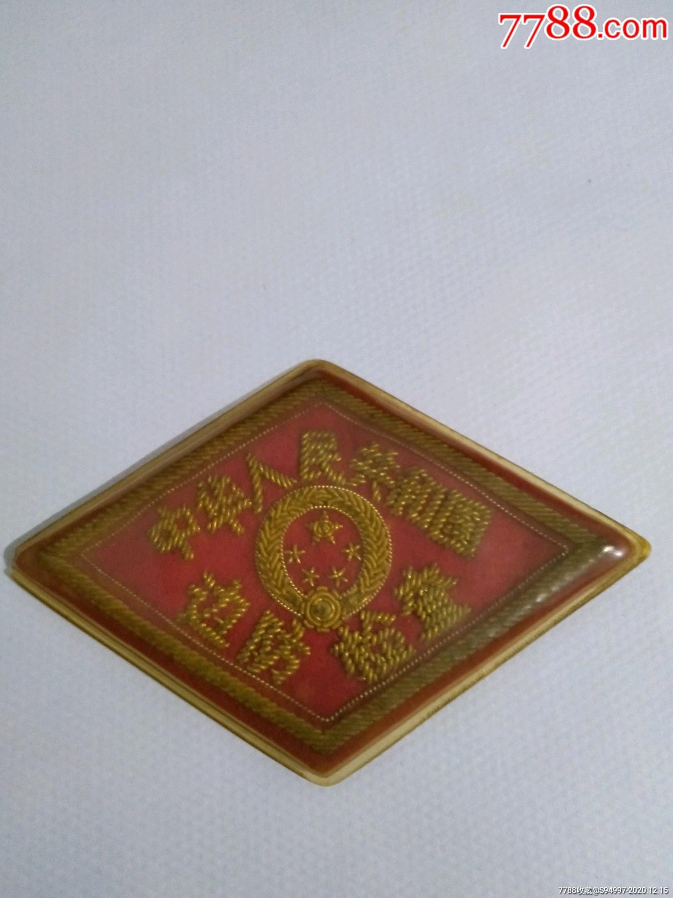 中華人民共和國邊防檢查臂章(au25065756)_7788舊貨商城__七七八八商品交易平臺(7788.com)