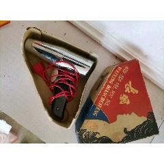 早期電吹風原裝有盒(au25069695)_7788舊貨商城__七七八八商品交易平臺(7788.com)