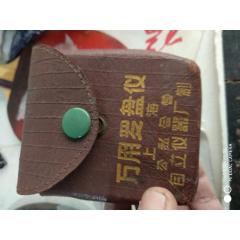 第一代(au25070708)_7788舊貨商城__七七八八商品交易平臺(7788.com)