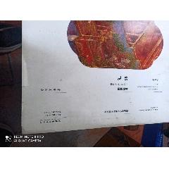 夢歸家園中國當代藝術名家邵飛畫冊(au25074925)_7788舊貨商城__七七八八商品交易平臺(7788.com)