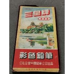 鉛筆,1號(au25075557)_7788舊貨商城__七七八八商品交易平臺(7788.com)