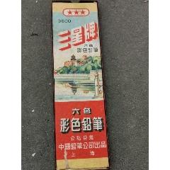 鉛筆,一盒,3號(au25075980)_7788舊貨商城__七七八八商品交易平臺(7788.com)