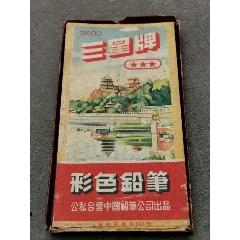 鉛筆,7號(au25076045)_7788舊貨商城__七七八八商品交易平臺(7788.com)