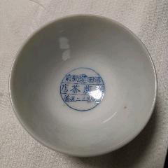 滿洲國茶碗(au25077535)_7788舊貨商城__七七八八商品交易平臺(7788.com)