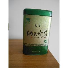 少見:廣西納天香茗,紅茶,2003年。(au25083208)_7788舊貨商城__七七八八商品交易平臺(7788.com)