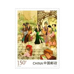 2020-9《中國古典文學名著-〈紅樓夢〉(四)》套票(au25083616)_7788舊貨商城__七七八八商品交易平臺(7788.com)