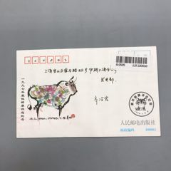 1997年全國最佳郵票評選紀念(au25086386)_7788舊貨商城__七七八八商品交易平臺(7788.com)