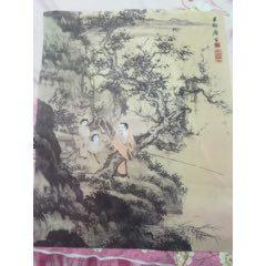 絲畫(au25087558)_7788舊貨商城__七七八八商品交易平臺(7788.com)