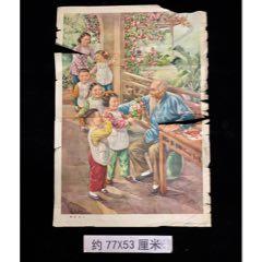 50年代宣傳畫~殘次品,品自定(au25089472)_7788舊貨商城__七七八八商品交易平臺(7788.com)