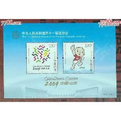 2009-24十一運會小全張(au25090067)_7788舊貨商城__七七八八商品交易平臺(7788.com)
