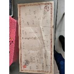 簽名冊6頁(au25092871)_7788舊貨商城__七七八八商品交易平臺(7788.com)