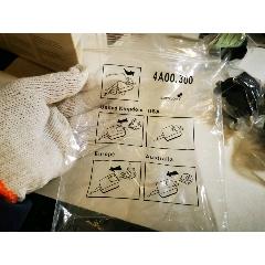補圖,,,,勿拍,,,,補圖。。。。勿拍,,帶盒:配件全新:臺灣產:藍牙GPS(au25094718)_7788舊貨商城__七七八八商品交易平臺(7788.com)