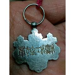 純銀軍功章(au25095769)_7788舊貨商城__七七八八商品交易平臺(7788.com)